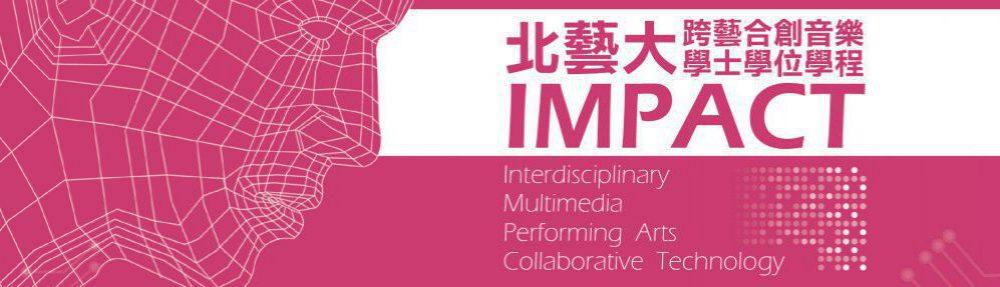 IMPACT音樂學程